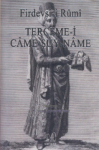 Firdevsi, Terceme-i Came-Şuy-Name