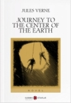 Jules Verne, Journey to the Center of the Earth