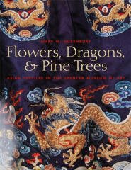 Julio Cordero, Flowers, Dragons, and Pine Trees