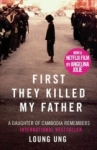Loung Ung, First They Killed My Father: Film tie-in
