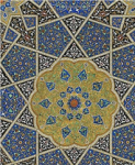 Massumeh Farhad, The Art of the Quran: Treasures from the Museum of Turkish and Islamic Arts