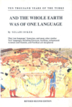 Selahi Diker, And The Whole Earth Was Of One Language
