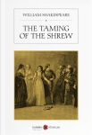 William Shakespeare, The Taming Of The Shrew