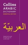 , Collins Arabic Dictionary Essential Edition: 24,000 translations for everyday use (Collins Essential