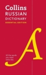 , Collins Russian Dictionary Essential Edition