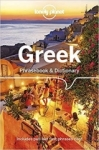 , Lonely Planet Greek Phrasebook & Dictionary