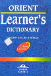 , Orient Learners Dictionary