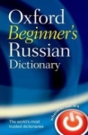 , Oxford Beginners Russian Dictionary
