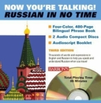 , Russian In No Time
